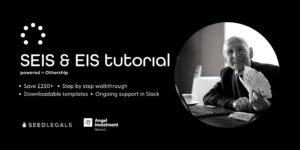 SEIS and EIS Tutorial BannerNetwork & Coffee Banner Image - an online event for start up founders and accountants